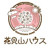 花見山ハウス | 宮城県南三陸町のシェアハウス Logo